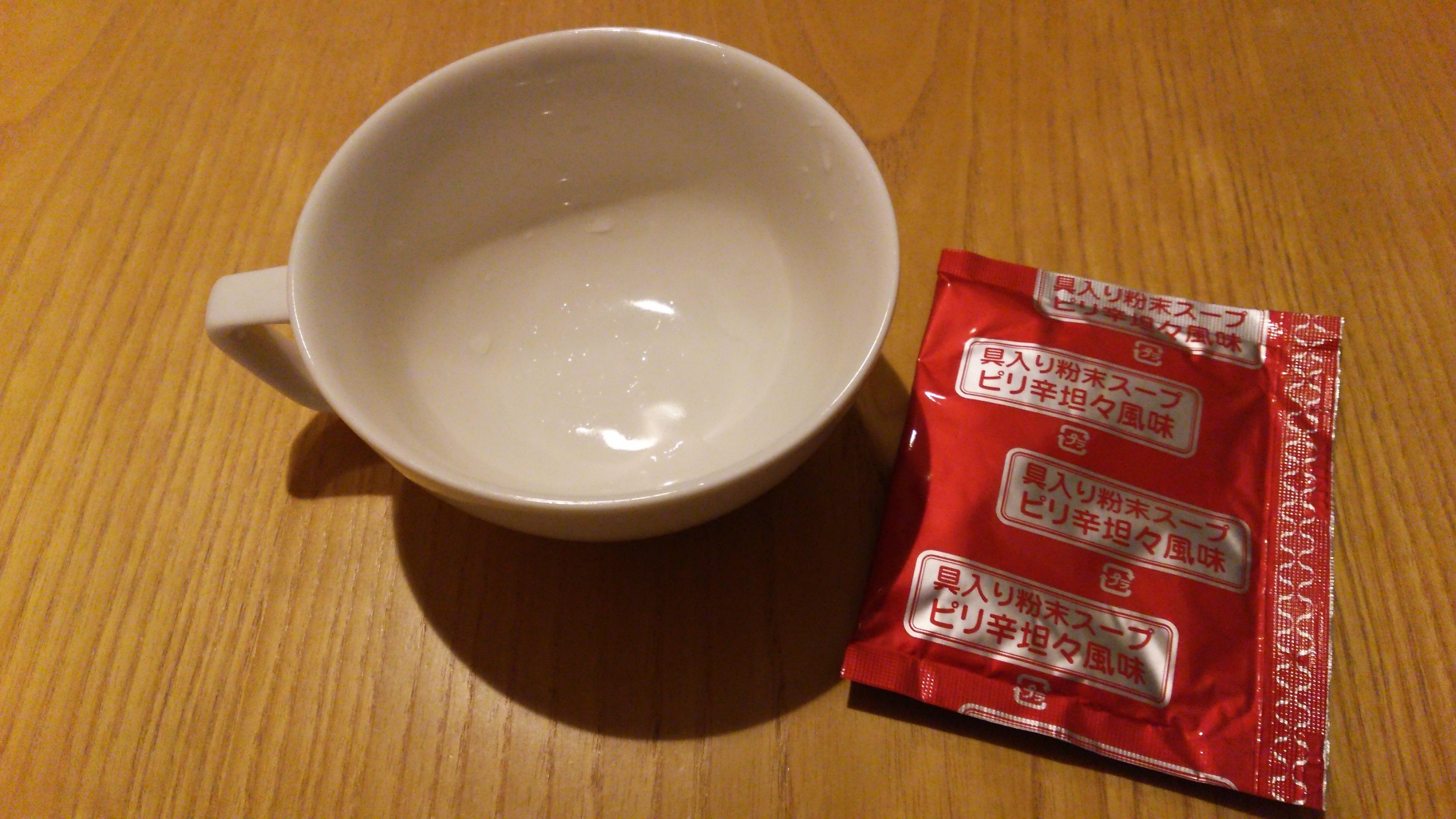 コストコ おすすめ 食品 【2020】コストコで一度は買うべき冷凍食品おすすめ12選!人気商品か...