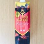 image00コーヒー
