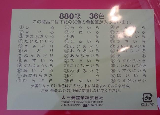 DSC_3381