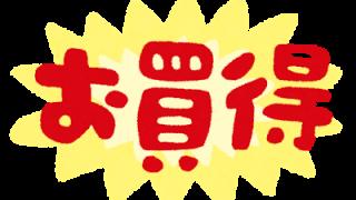 pop_okaidoku