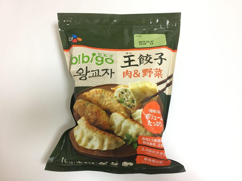 水 餃子 コストコ