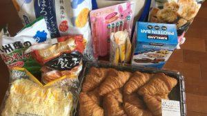 コストコお買い物日記!クロワッサン、プロテインバー、冷凍生餃子など8点購入しました。
