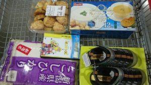 コストコお買い物日記♪気になっていた新作パンや夏アイテムを買いました♪
