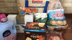 コストコお買い物日記☆忘れられないチョコクリスピー、メープルクッキー、人気の柔軟剤など購入しました!