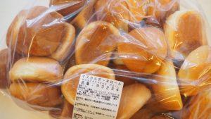 コストコ「マルカルポーネロール」大人気のロールパン新作♪冷凍&解凍方法もご紹介!