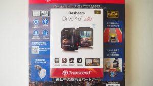 コストコ「ドライブレコーダー トランセンド DrivePro230」画質良好♪値段もお得!これで安心ドライブ!