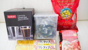 コストコお買い物日記♪売り切れていたオリーブオイルをゲット♪ボダムのグラスもお得に購入できました!