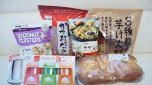 コストコお買い物日記♪給油はやっぱりコストコがお得!新作パン発見!食品中心に色々購入。