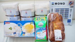 コストコお買い物日記♪あの味が忘れられず2018年新作パンをリピート購入!欲しかった日用品も発見!