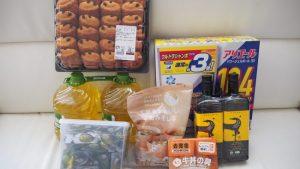 コストコお買い物日記♪4点がおいしくってリピート購入♪おすすめの食品を紹介します!