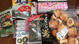 コストコお買い物日記☆美酢ミチョ在庫切れ?購入品8点ご紹介です。