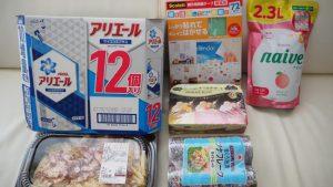 コストコお買い物日記♪注目のお惣菜「スモークベーコンカルボナーラ」Get♪リピ買い日用品も購入。