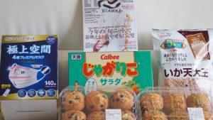 コストコお買い物日記♪新作「パンプキンマフィン」GET♪その他、リピ買い品&お菓子など購入♪