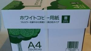 コストコの「A4コピー用紙」は最安値!?活用法もいろいろあるので使えますよ♪