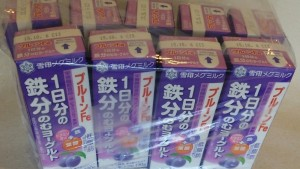 コストコ「メグミルク 1日分の鉄分のむヨーグルト9パック」妊婦さんにもおすすめ商品。