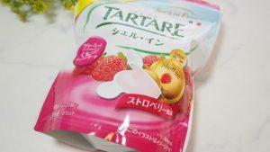 コストコ「TARTARE(タルタル)シェル・イン」予想外のおいしさに驚き!絶品スイーツ♪