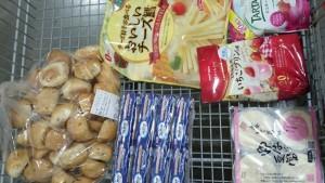 コストコお買い物日記♪新作パンにチーズ、ヨーグルトなど6点購入!リピートのリピート商品も♪