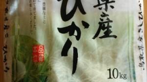 コストコのお米(こしひかり)は値段も安くて美味しいです!10kgで2398円。