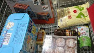 コストコお買い物日記♪人気の洗剤から新作パンまで7点購入しました。