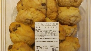 【2015年新商品】コストコのおすすめお菓子「バラエティスコーン」早速食べてみました!
