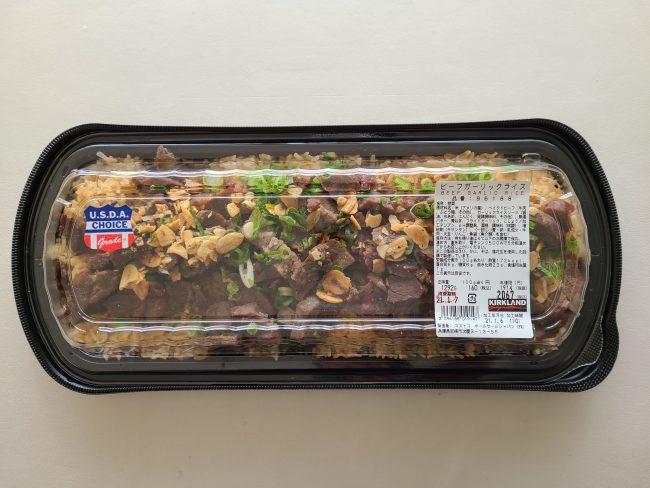 お 惣菜 コストコ 【マニアのまとめ】コストコで買ってよかったおすすめのデリカ12選