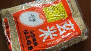 コストコ玄米のレビューと炊飯器での白米+玄米の炊き方をご紹介!