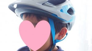 コストコ「自転車ヘルメット BELL TRACK YOUTH/ADULT」6歳子供用だと大きすぎ?