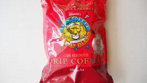 コストコ「ライオンコーヒー(ドリップ)30パック」バニラとキャラメルのフレーバーで女子ウケばっちりのおいしさ。