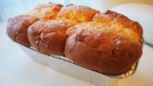 コストコ「コーンブレッドローフ」リピ確定の新作パン!ふわふわでコーンの風味がgood♪