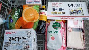 コストコお買い物日記♪リピ買いのオレンジ、運動会用のお得なSDカード、調味料など色々購入♪