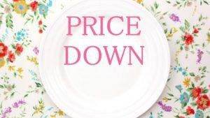 コストコウィークエンドスペシャルクーポン!2019.6.21~6.23さくらどりもも肉が特別価格!