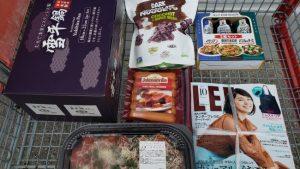 コストコお買い物日記♪新商品のお惣菜「ポークミートボールマルゲリータ」get!食品中心に色々購入♪
