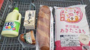 コストコお買い物日記♪新発売のハム、それに合うパンをGET!食品中心に色々購入♪