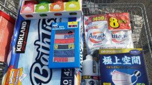 お買い物日記♪人気のバスティッシュ、ノータッチハンドソープ、お得なマスクなど日用品を中心に色々購入♪