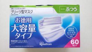 コストコ「マスク お徳用大容量タイプ」やっと買えた!日本メーカーアイリスの3層構造マスク