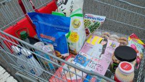 コストコお買い物日記♪ずっと気になっていた冷凍食品、海外の大容量パンケーキミックスなどを購入♪