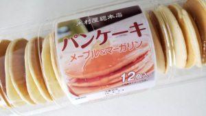 コストコ「木村屋総本店 パンケーキ メープル&マーガリン」完成度高し!スーパーの22%オフのお値段も嬉しい♪