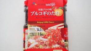 コストコ「プルコギのたれ」梨14.5%使用のフルーティーな甘辛味♪簡単レシピもご紹介!