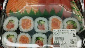 コストコの美味しいお寿司!種類や値段を一覧でご紹介!