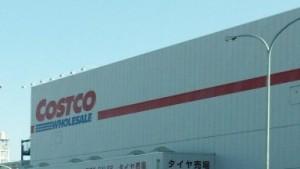 コストコ尼崎倉庫店改修工事のご案内・特別メニューや混雑状況!